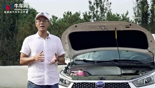新能源车的电动机哪种好?比亚迪S2告诉你