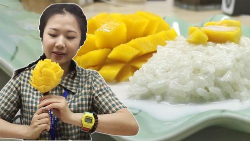 夏天多吃芒果,教你一招泰国做法,秘料一加,口水都流出来了!