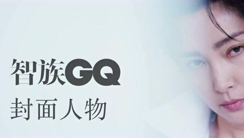 智族GQ8月刊封面人物:李冰冰