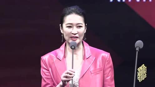 海清姚晨梁静first电影节发表女性感言