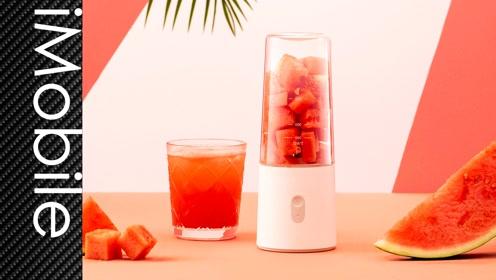 夏天当然要恰新鲜果汁啦:米家便携榨汁机体验