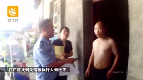 """""""法媒银""""进基层向地市延伸首站在萍乡掀起""""诚信风暴"""""""