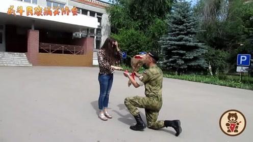 四年没白等!俄罗斯小哥刚服役回来 就直接冲到女友面前求婚