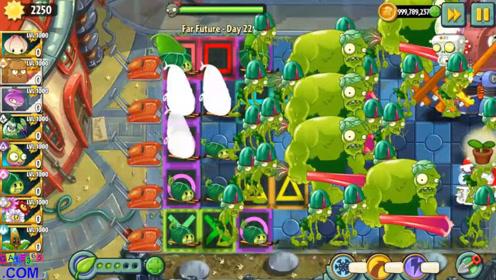 1000级豆荚召唤的绿毛僵尸有多厉害?机械僵尸:我们是一伙的