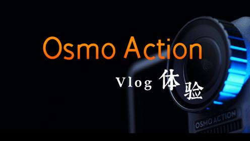 大疆 Action 体验:Vlogger 的30天上手总结