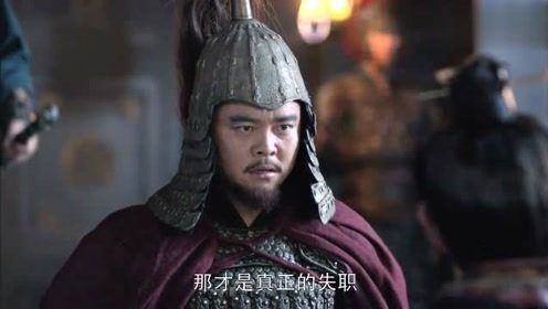 誉王被巡防营挡在宁府门外,府内之事,却帮不上忙
