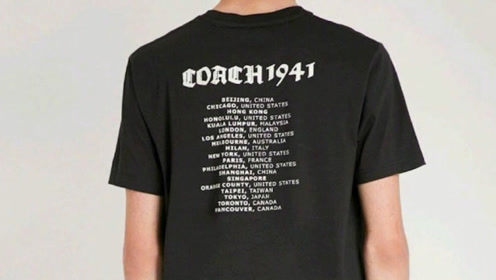 蔻驰也被扒出一款T恤上,将香港、台湾与其他国家并列