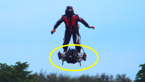 世界首款个人飞行器,最高悬浮900米,看到价格后:打扰了!
