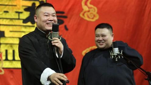 岳云鹏承认以往过错,表示自己膨胀过,感谢他把机会给了我