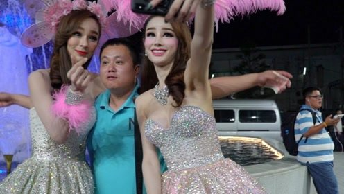 泰国人妖闻名全球,当地人是咋分辨的?记住这两点轻松揪出变性人