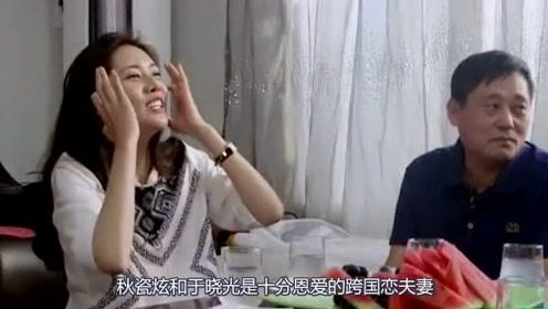 秋瓷炫想教于晓光韩语,于晓光却闹着要涨零花钱,气得她说出这话
