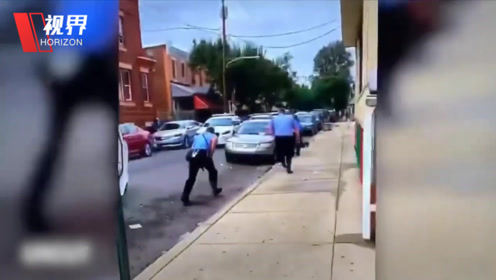 美国费城枪击案疑似手机实拍画面 枪声四起路人尖叫别射孩子