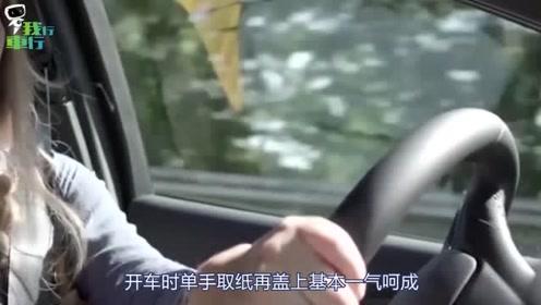 你是不是开车也瞌睡?六个方法解决问题,最后一个实用