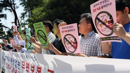 韩国抵制日货太疯狂:任天堂游戏机被嫌弃,日本尿不湿也凉凉?