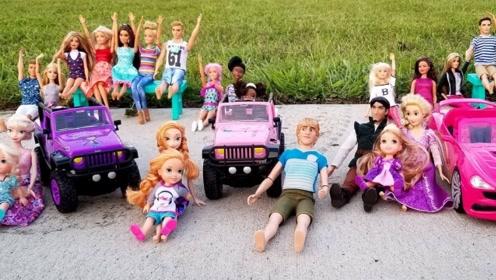 """芭比公主举办""""赛车派对"""",众多美女与豪车,有趣又刺激!"""