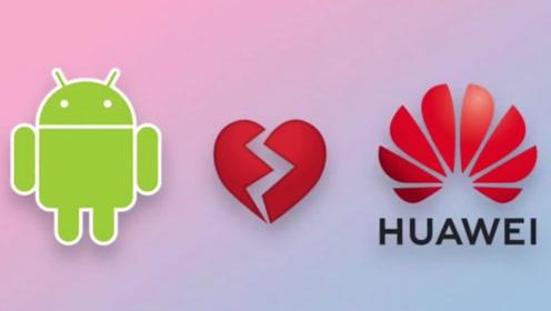 华为鸿蒙时代已来,鸿蒙系统兼容全部安卓应用,你们准备好了吗?