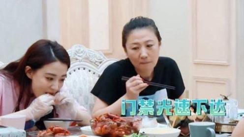 徐璐教你怎么吃小龙虾 也有精致的样子