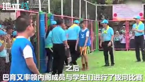 巴育带领内阁与视障学生一起参加运动会 踢球摔倒两次笑翻全场
