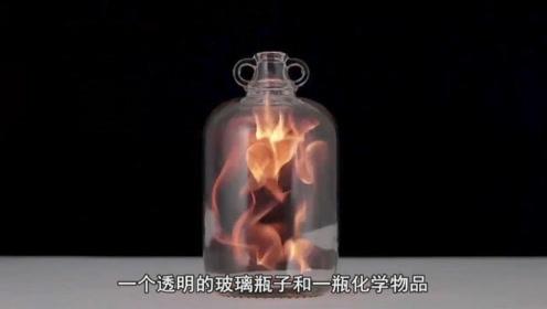 火烧实验室器材你见过吗?实验带你走进科学小世界,千万别眨眼
