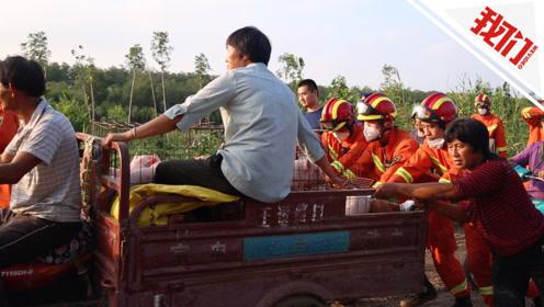 消防员10小时转移59个养殖场 感叹:以后上不上餐桌看造化了