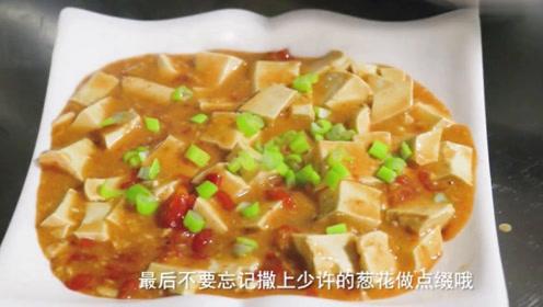 豆腐这样做,比肉还好吃,上桌就光盘