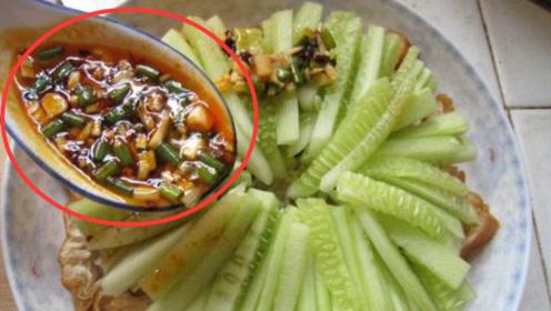 36岁女子中毒离世,医生:黄瓜不能和它一起吃,毒性太大了