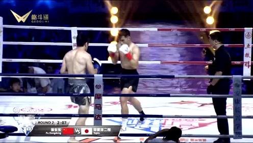 刚刚,少林武僧3次重拳击倒日本空道王者,大胜!