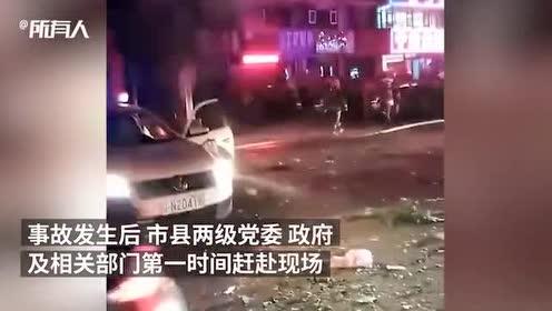 餐馆液化气钢瓶泄漏引发爆炸,4人死亡