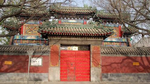 北京这座寺庙,位于闹市区却常年锁门,从未对游客开放!