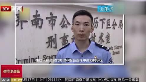 山东济南:小偷绘鉴酒秘籍 所盗茅台全是真的