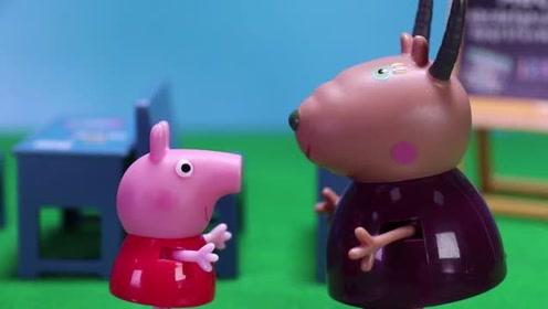太阳为什么是红的呢 小猪佩奇不知道 小朋友们知道吗 玩具故事