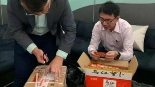 涪陵厂商送台湾名嘴18斤榨菜,拆快递的过程中,收货地址亮了!