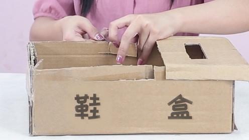 旧鞋盒上剪一刀,真是厉害了!放在卫生间,解决女生的一大烦恼