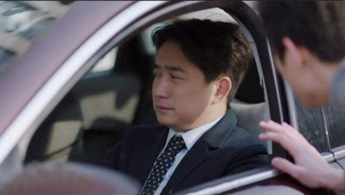 小欢喜:方圆开出租车,客人落下百万大钞,方圆找失主却天降喜事