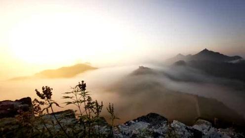 气吞山河!台风过后,辽宁西沟长城惊现云海奇观
