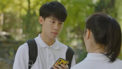 《小欢喜》海清为救儿子出车祸,坐轮椅为一凡高考助威,一凡泪崩