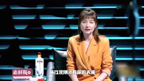 吴昕自曝属于自卑型人格:因外界评价而质疑主持能力,很不自信