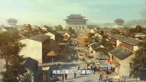 什邡,1分钟精彩宣传片