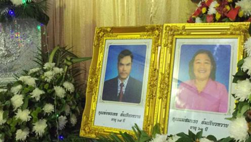 生死相随!泰国一对六旬夫妻相继辞世 仅相隔1天