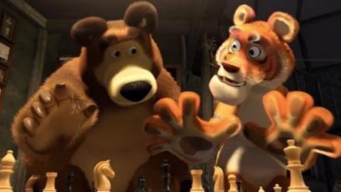 丽莎与小老虎和小熊下棋,两人绞尽脑汁,一宿下来也没赢一把!