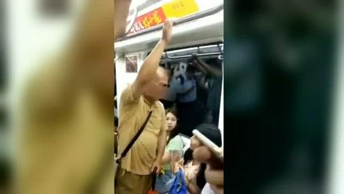 老人地铁霸座强行将女生挤下座位:我打死你