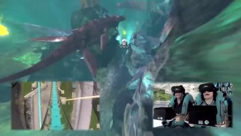 感受一下VR海底过山车,双重冒险,真的好想玩玩看