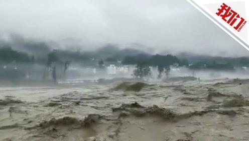 四川芦山暴雨冲毁堤坝古镇有倒灌危险 已有200人疏散