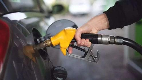 成品油价格今日24时下调几成定局,为年内第六降!