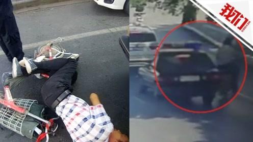 男子碰瓷躺在车前不起来 没想到下来一车警察