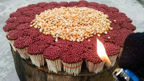 老外作死,将玉米放在20000根火柴上,点燃后让人大开眼界