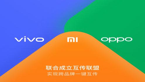 小米Ov一起搞事成立联盟,Redmi将发布70寸大屏电视
