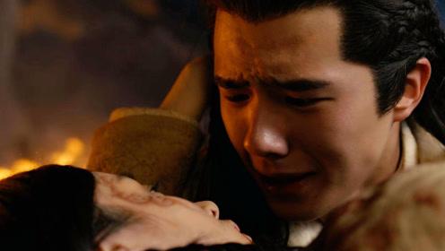 九州缥缈录:小舟被迫嫁人,已死告别世子,世子泪崩大开杀戒