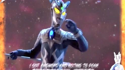 赛罗奥特曼:照亮宇宙的英雄,是一直都在战斗的赛罗!