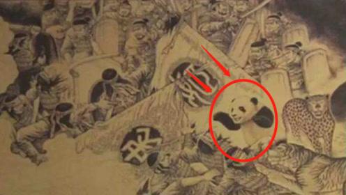 """狮子和老虎为何不吃""""大熊猫""""?熊猫:请查一下老子以前叫什么!"""